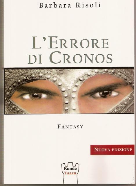 L'errore di Cronos.jpg